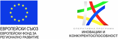 "ИНФОРМАЦИОННИ ДНИ за представяне на проект по  ОП ""Иновации и конкурентоспособност"" 2014-2020 на бенефициент ""КОДКИЙ ТЕКНОЛОДЖИС"" ООД"